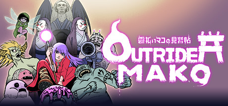 Outrider Mako PC Full Game Free Download